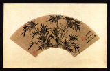 Handi Chen's fan painting with ink-bamboo - 陳漢第墨竹扇面畫