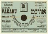 Lielu vakaru. I, Dullais prātotājs ; II. Menachem-Mendels pasaules precinieks = א גרויסן אוונט. דער משוּגענער בּטלן ; מנחם־מענדל דער וועלט-שדכן, A groisn ovnt. Der meshuganer batlen ; Menachem-Mendel der velt shadkhen