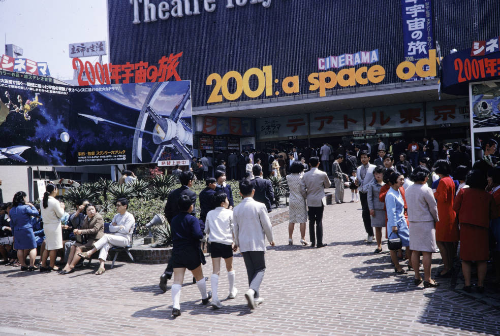 Japan Movie Theater In Tokyo Showing 2001 A Space Odyssey Agsl Digital Photo Archive Asia And Middle East Uwm Libraries Digital Collections